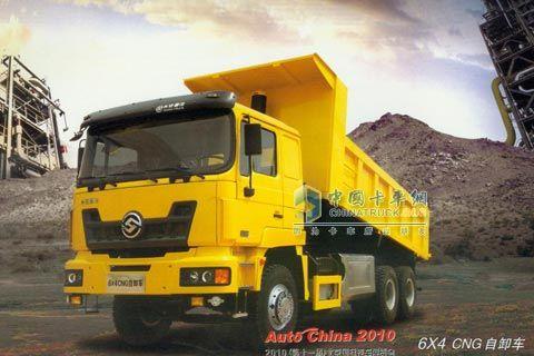 长安重汽 M系列 340马力 6×4 CNG自卸车 SXQ3250M5N-4