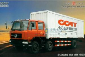 长安重汽 F系列 220马力 6×2 轻量化载货车 SXQ1250H