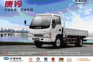 江淮 康铃轻卡 88马力 4×2 厢式载货车 HFC5040XXYKT