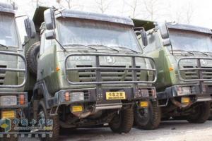 陕汽 奥龙重卡 270马力 6×4 自卸车 SX3255BM294