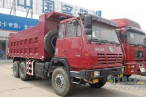 陕汽 奥龙重卡 300马力 8×4 自卸车 SX3315UR286