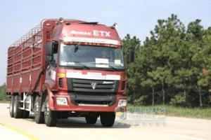 福田戴姆勒 欧曼新5系 310马力 8×4 重载型载货车