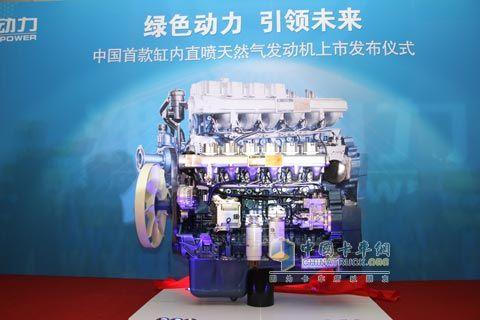 潍柴WP12HPDI燃气发动机 中国首台大功率 高压直喷 天