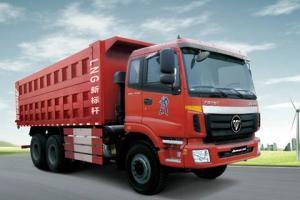 福田戴姆勒 欧曼ETX 9系运输型 350马力 6×4 LNG自卸车BJ3253VLPCE-1
