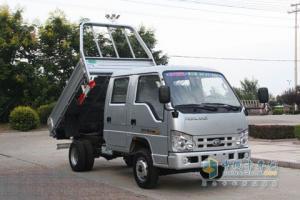 福田骁运3.0A 48马力 4×2自卸车2P60AP485(FA)