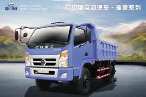 四川现代 瑞康轻型自卸车