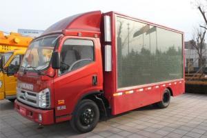 时代汽车 时代康瑞HFY5041XXCA 4×2宣传车 红色款