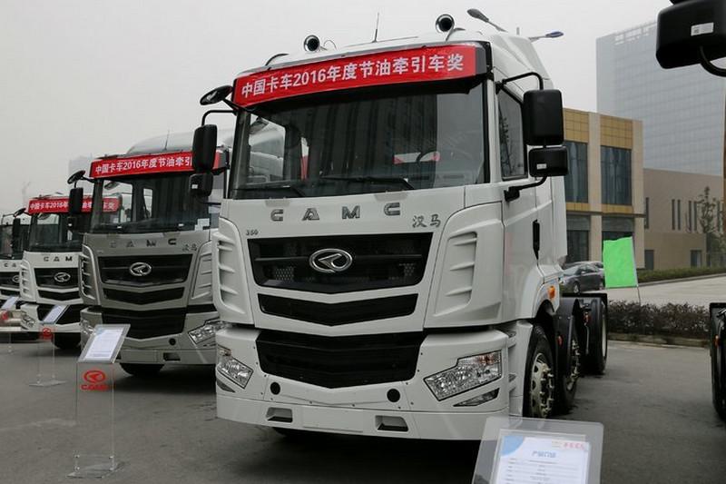 华菱 汉马H6重卡 350ag环亚|首页 6X2 LNG 国五牵引车(HN4250NGX35C2M5)