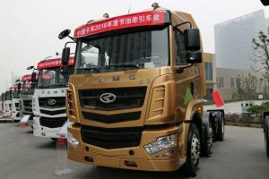 华菱 汉马H9重卡 420马力 6X2 国五牵引车(HN4250H33B8M5)