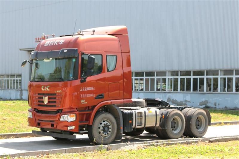 联合卡车 U550重卡 550马力 6X4 国五牵引车(汉德后桥)(QCC4252D654-1)