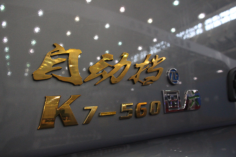江淮 格尔发K7重卡 560马力 6×4 国六 牵引车