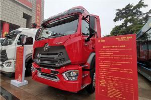 中国重汽 豪瀚 N7W 标运版 460马力 6X4 国五牵引车(ZZ4255N3246E1)