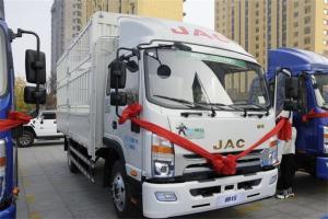 江淮 帅铃Q8 绿巨人 154马力 5.2米 国五 排半仓栅式轻卡载货车(HFC5141CCYP91K1C6V)
