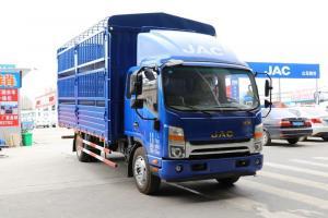 江淮 帅铃Q7 154马力 5.2米 国五排半仓栅式轻卡载货车(HFC5120CCYP91K1D1V)