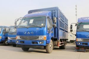 江淮 新康铃H5 116马力 4.18米 国五单排仓栅式轻卡载货车(HFC5043CCYP92K1C2V-S)