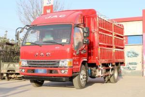 江淮 康铃H5 132马力 4.18米 国五单排仓栅式轻卡载货车(HFC5041CCYP52K3C2V)