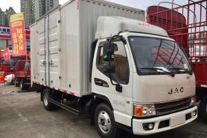 江淮 康铃H5 129马力 4.18米 国五单排厢式轻卡载货车(HFC5043XXYP91K1C2V)