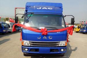 江淮 新康铃H5 156马力 3.85米 国五排半仓栅式轻卡载货车(HFC5043CCYP91K2C2V)