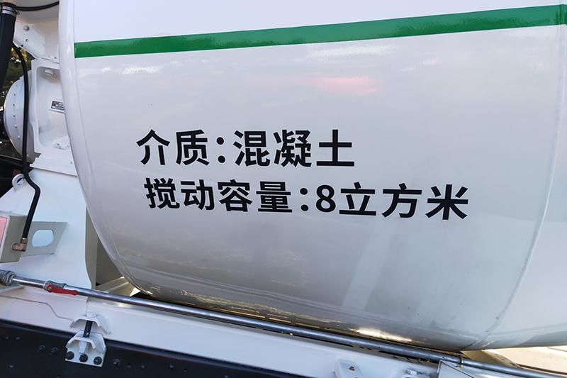 开沃卡车 250kw 8×4 纯电动 水泥搅拌车(NJL5320GJBBEV)