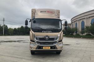 福田 奥铃大黄蜂 220马力 6.8米 国五排半厢式载货车(BJ5186XXY-A1)