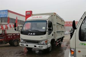 江淮 康铃29 102马力 3.7米 国五单排仓栅式轻卡载货车(HFC5040CCYP93K2B4V)