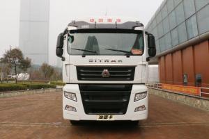 中国重汽 汕德卡SITRAK C7H重卡 440马力 8X4 9.6米 国五栏板载货车(ZZ1316V466HE1)