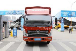 时代汽车 领航 156马力 3.8米 国五 排半仓栅式轻卡载货车(BJ5043CCY-MF)