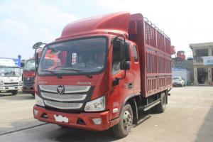 福田 欧马可S3系 156马力 5.25米 国六 排半仓栅式轻卡载货车(BJ5108CCY-F3)