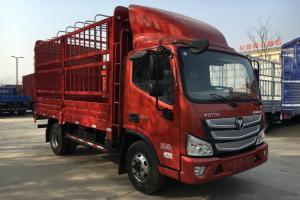 福田 欧马可S3系 156马力 4.17米 国六 单排仓栅式轻卡载货车(BJ5048CCY-FT)