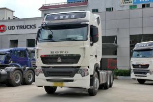 中国重汽 HOWO T7H重卡 480马力 6X2R 国五 牵引车(ZZ4257N323HE1)