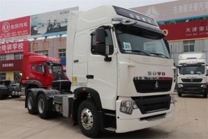 中国重汽 HOWO T7H重卡 460马力 6X4 国五 牵引车(16挡)(ZZ4257W324HE1B)