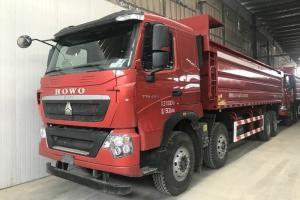 中国重汽 HOWO T7H重卡 440马力 8X4 8.5米 国五 自卸车(ZZ3317V466HE1)