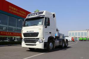 中国重汽 HOWO T7H重卡 440马力 6X4 国六 危险品牵引车(液缓)(ZZ4257V324HF1W)