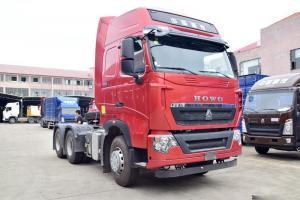 中国重汽 HOWO T7H重卡 经典版 460马力 6X4 国五 牵引车(ZZ4257W324HE1B)
