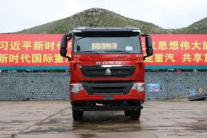 中国重汽 HOWO T7H重卡 400马力 8X4 7.2米 国五 自卸车(ZZ3317V356HE1)