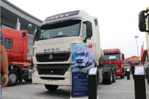 中国重汽 HOWO T7H重卡 430马力 6X4 国五 LNG危险品牵引车(ZZ4257V384HE1LW)