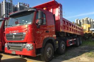中国重汽 HOWO T7H重卡 440马力 8X4 7.6米 国五 自卸车(ZZ3317V406HE1)