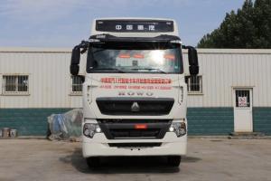 中国重汽 HOWO T7H重卡 540马力 6X4 国五 牵引车(ZZ4257W324HE1W)