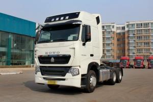 中国重汽 HOWO T7H重卡 480马力 6X4 国五 牵引车(ZZ4257V324HE1W)
