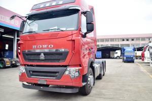 中国重汽 HOWO T7H重卡 380马力 6X4 国五 牵引车(ZZ4257N3247E1H)