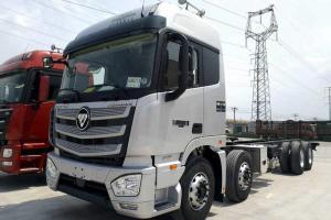 福田 欧曼EST 6系重卡 430马力 8X4 9.48米 国五 冷藏车(BJ5319XLC-AA)