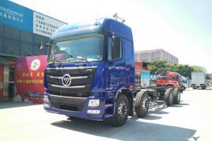 福田 欧曼GTL 6系重卡 320马力 8X2 9.53米 国五 厢式载货车(BJ5329XXY-AB)
