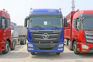 福田 欧曼GTL 6系重卡 430马力 8X4 9.6米 国五 仓栅式载货车(BJ5329CCY-AA)