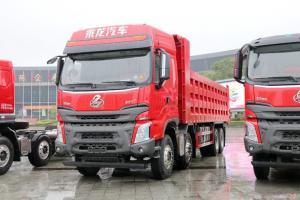 东风柳汽乘龙 H7 460马力 8X4 7.6米 国五 自卸车(LZ3311M5FB)