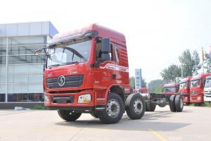 陕汽重卡 德龙L3000 300马力 6X2 9.5米 国五 栏板载货车(高顶)(液缓)(SX1250LA9)