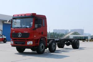 陕汽重卡 德龙L3000 220马力 6X2 7.9米 国五 栏板载货车底盘(SX1250LA9)