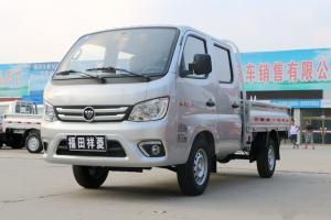 福田 祥菱M2 1.5L 112马力 汽油/CNG 2.7米 国五 双排栏板微卡(BJ1030V4AV5-BC)