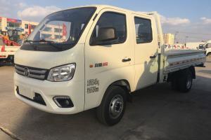 福田 祥菱M2 1.5L 112马力 汽油 3.1米 国五 双排栏板微卡(BJ1030V4AV6-EB)