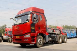 一汽解放 J6P重卡 领航版复合型 460马力 6X4 国五牵引车(CA4250P66K24T1A1E5)