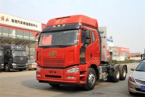 一汽解放 J6P重卡 550马力 6X4 国五牵引车(CA4250P66K25T1A2E5)